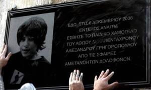 Ξεσπά η μητέρα του Γρηγορόπουλου: Αμετανόητος και υποκριτής ο Κορκονέας