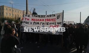 Επέτειος Γρηγορόπουλου: Ολοκληρώθηκε η πορεία των μαθητών – Κλειστοί δρόμοι και σταθμοί του Μετρό