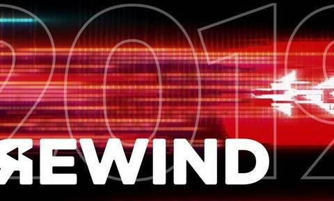 YouTube Rewind: Αυτά είναι τα αγαπημένα βίντεο των Ελλήνων για το 2019 (videos)