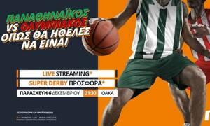 Παναθηναϊκός – Ολυμπιακός με Live Streaming & σούπερ προσφορά