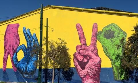 #ZeroStigma: Γκράφιτι ενάντια στην άγνοια και τις προκαταλήψεις (pics)
