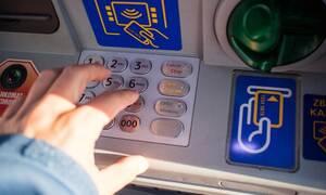 Ιστορία τρέλας: Πώς έχασε 230.000 ευρώ για ένα λάθος στην τράπεζα (pics)