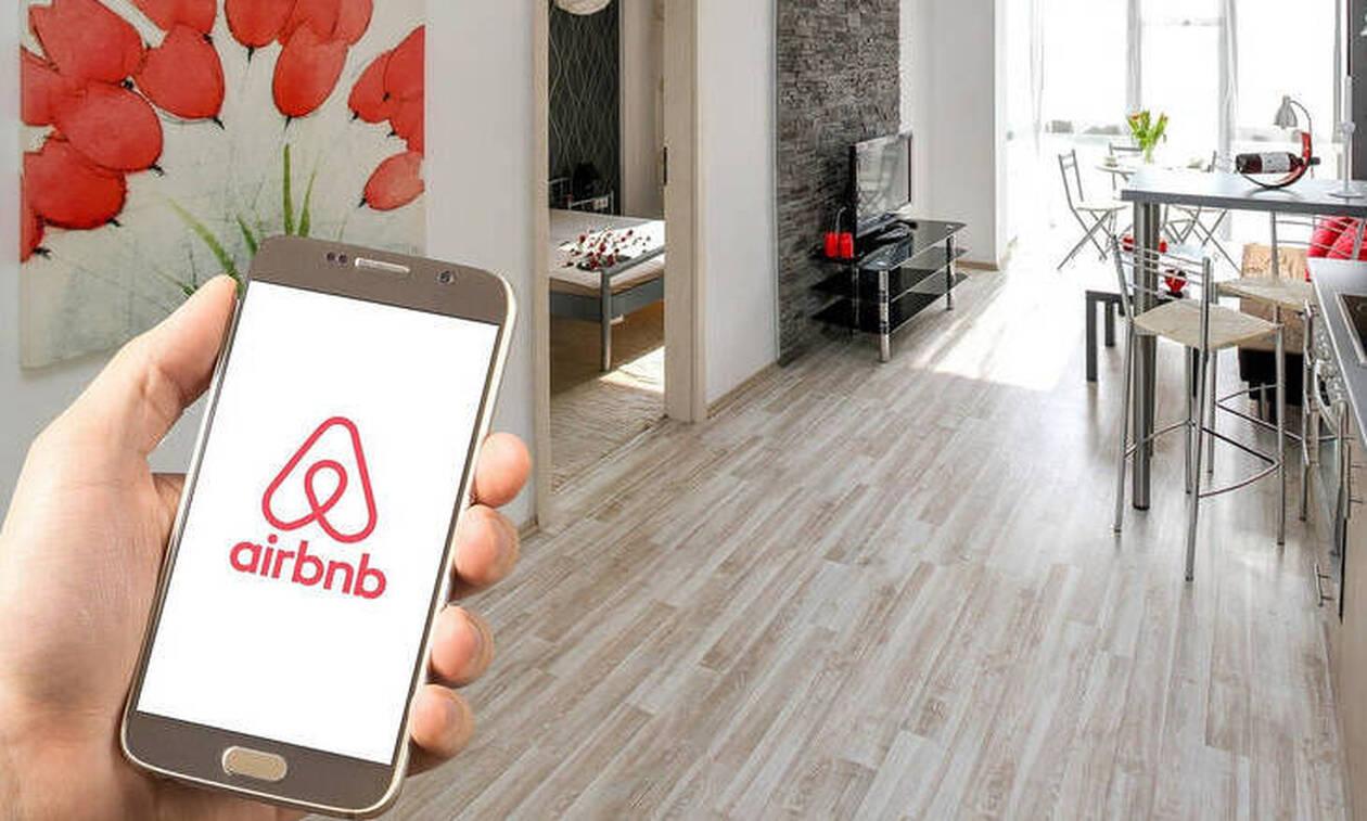 Απόφαση «βόμβα» για τα Airbnb - Νέα δεδομένα
