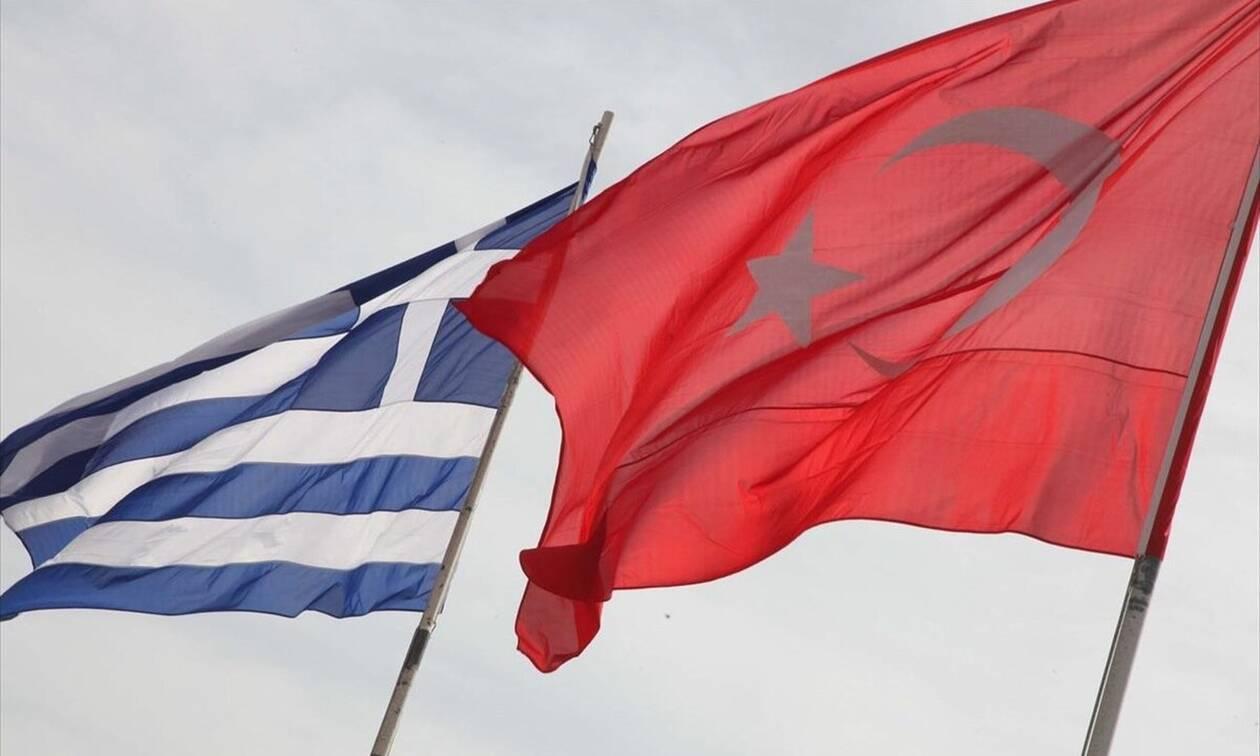 Ελλάδα - Τουρκία: Πάμε Χάγη;