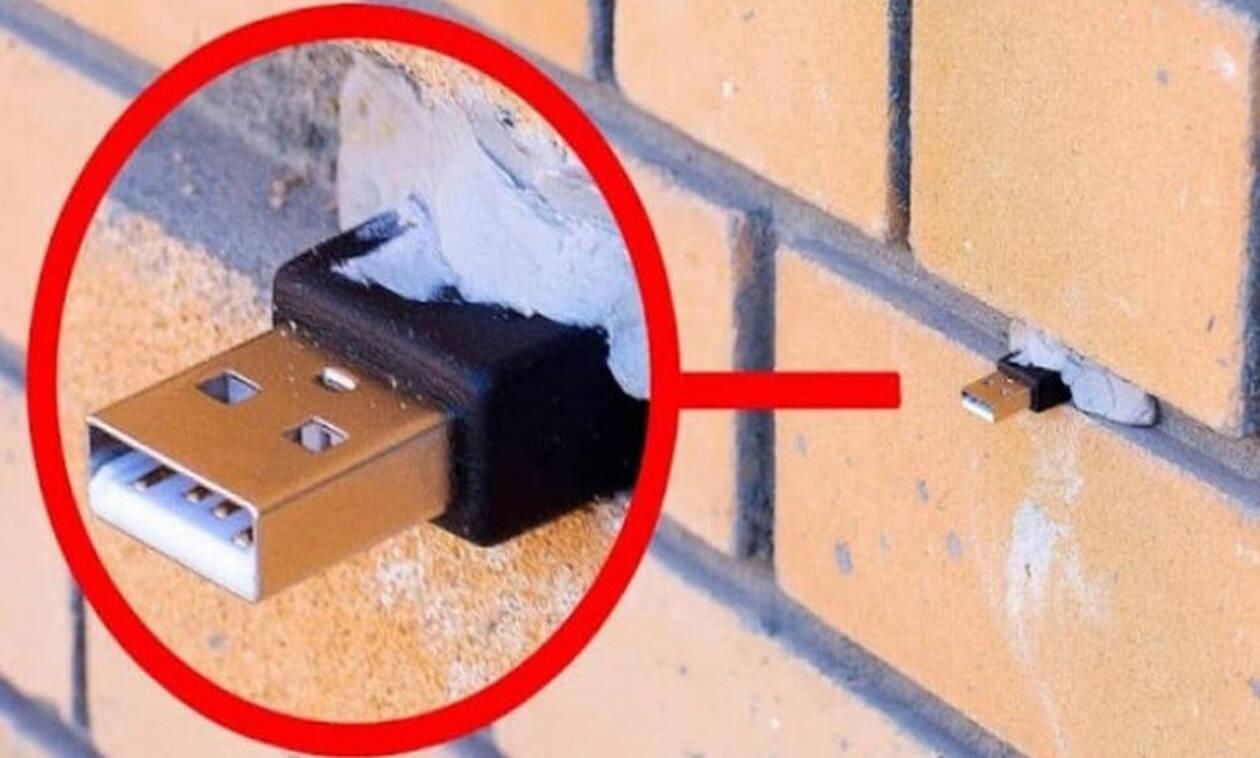 Τεράστια προσοχή: Αν βρείτε usb σε έναν τοίχο μην το τραβήξετε!