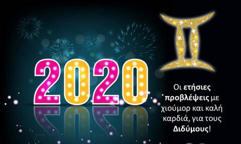 Δίδυμε, στοιχηματίζουμε ότι ΤΕΤΟΙΑ πρόβλεψη για το 2020 δεν έχεις ξαναδιαβάσει!