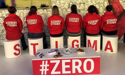 #ZeroStigma: Με «σύμμαχο» την τέχνη ενάντια στο στίγμα του HIV!