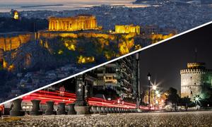 Οι μεγαλύτερες διαφορές ανάμεσα σε Αθηναίους και Θεσσαλονικείς!