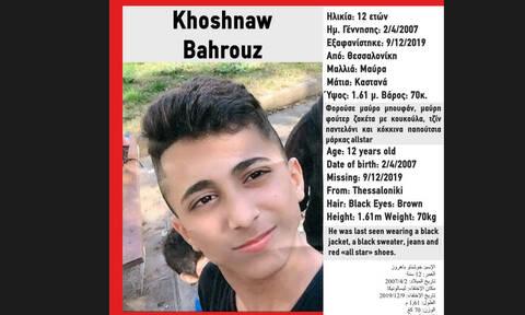 Συναγερμός στη Θεσσαλονίκη: Εξαφανίστηκε 12χρονος