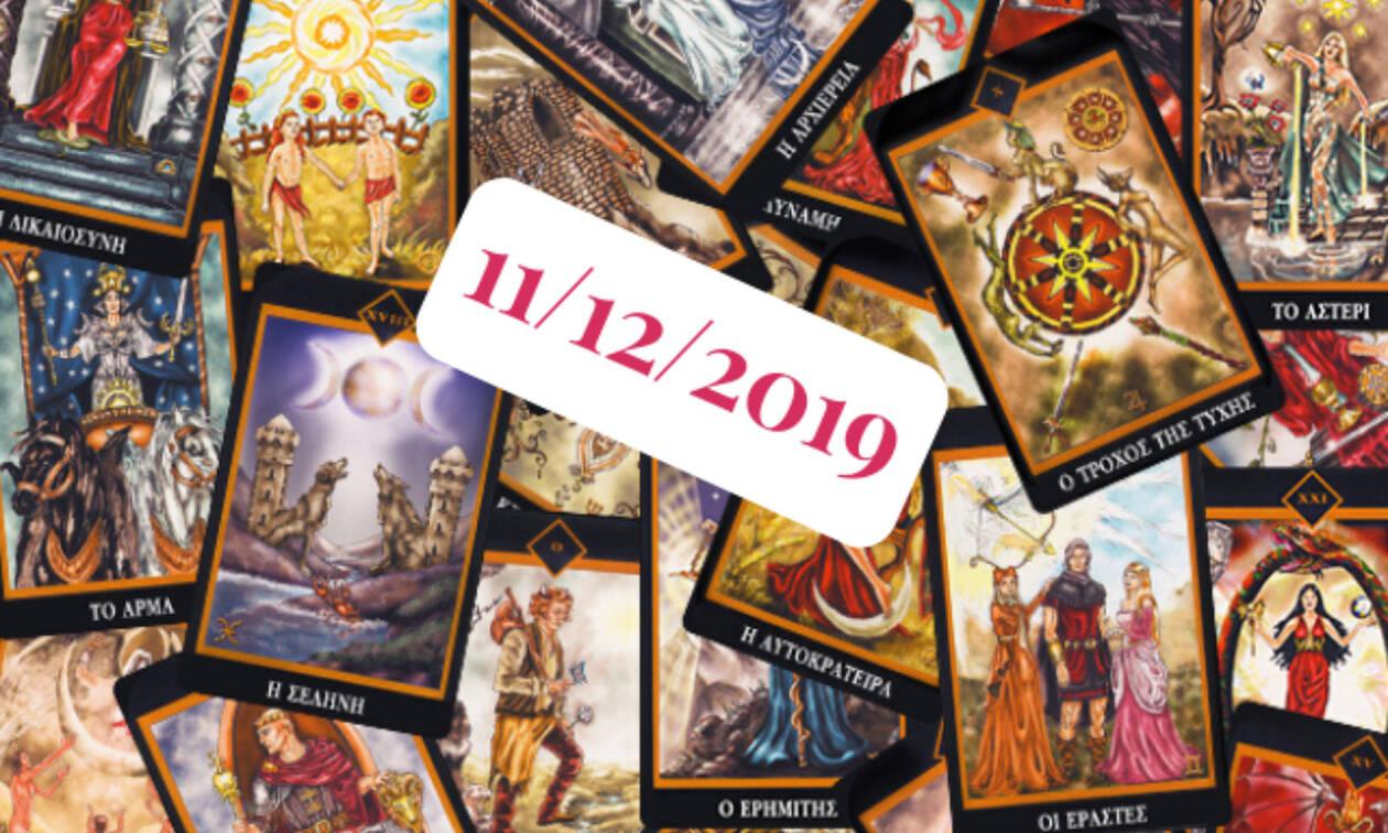 Δες τι προβλέπουν τα Ταρώ για σένα, σήμερα 11/12!