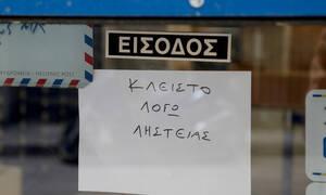 Συναγερμός στην ΕΛ.ΑΣ.: Ληστεία στα ΕΛΤΑ Καισαριανής