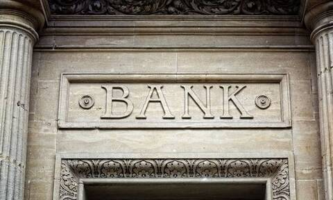 «Fitch» улучшило прогнозы банковской системы Греции в 2020 году
