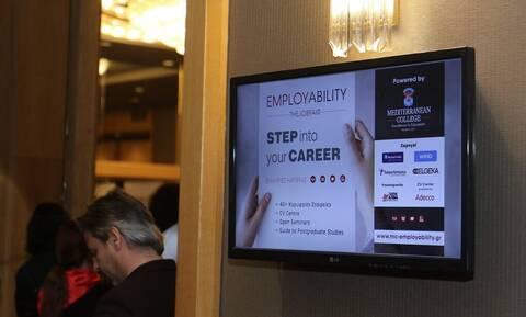 Μία στοχευμένη Δράση Απασχολησιμότητας αντίδοτο στην απρόσωπη αναζήτηση δουλειάς!