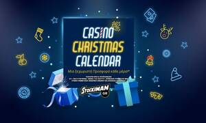 Casino Christmas Calendar & Christmas Tournament στο Stoiximan.gr!