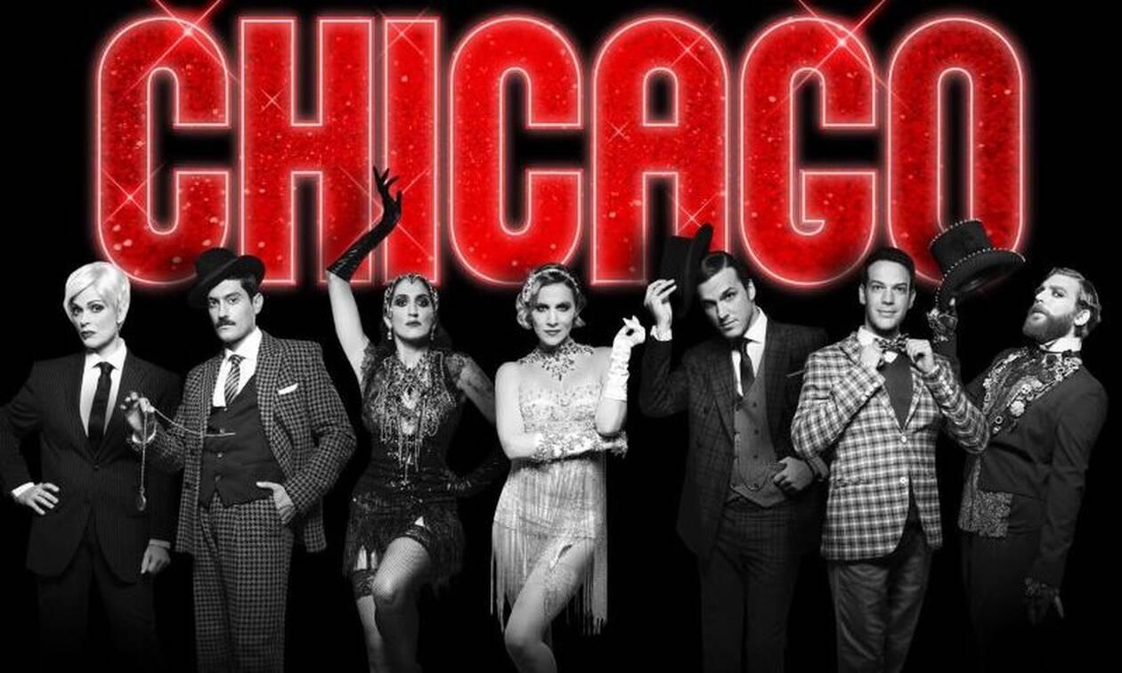 «Chicago» σε σκηνοθεσία Γιάννη Κακλέα - Πρεμιέρα 11 Δεκεμβρίου στο Θέατρο Ολύμπια