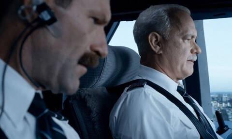 Ταξιδεύεις συχνά με αεροπλάνο; Υπάρχει κάτι που πρέπει να γνωρίζεις