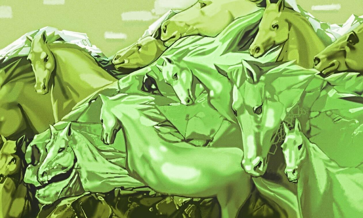 Πόσα άλογα βλέπεις σε αυτή τη φωτογραφία;