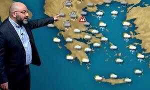 Καιρός: Προσοχή τις επόμενες ώρες! Νέα προειδοποίηση Αρναούτογλου και για Αττική (photo)