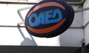 ΟΑΕΔ: Επίδομα ανεργίας και δεύτερη φορά - Ποια είναι τα κριτήρια