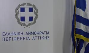 Περιφέρεια Αττικής: Εγκρίθηκε κατά πλειοψηφία ο προϋπολογισμός για το 2020
