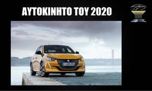Το Peugeot 208 είναι το «Αυτοκίνητο του 2020» για την Ελλάδα