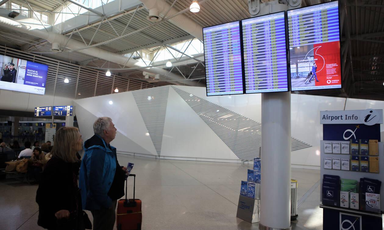 «Συναγερμός» στο αεροδρόμιο «Ελ. Βενιζέλος»: Προσοχή όσοι ταξιδεύετε σήμερα (12/12)