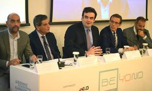 BEYOND 4.0: Η αναγέννηση της καινοτομίας, της εφευρετικότητας και της πρωτοπορίας