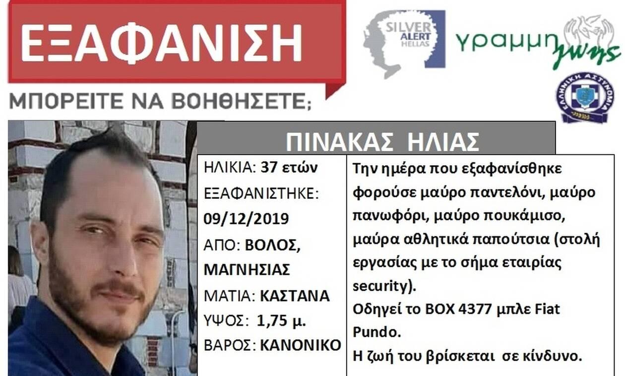 Βόλος: Ραγδαίες εξελίξεις στην υπόθεση εξαφάνισης του 37χρονου πατέρα