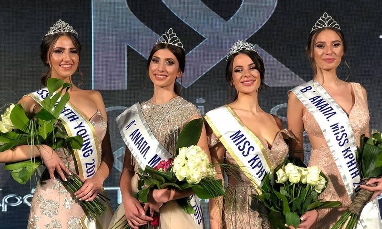 Miss Κρήτη: Αυτή είναι η ωραιότερη γυναίκα του νησιού για το 2019 (photos)