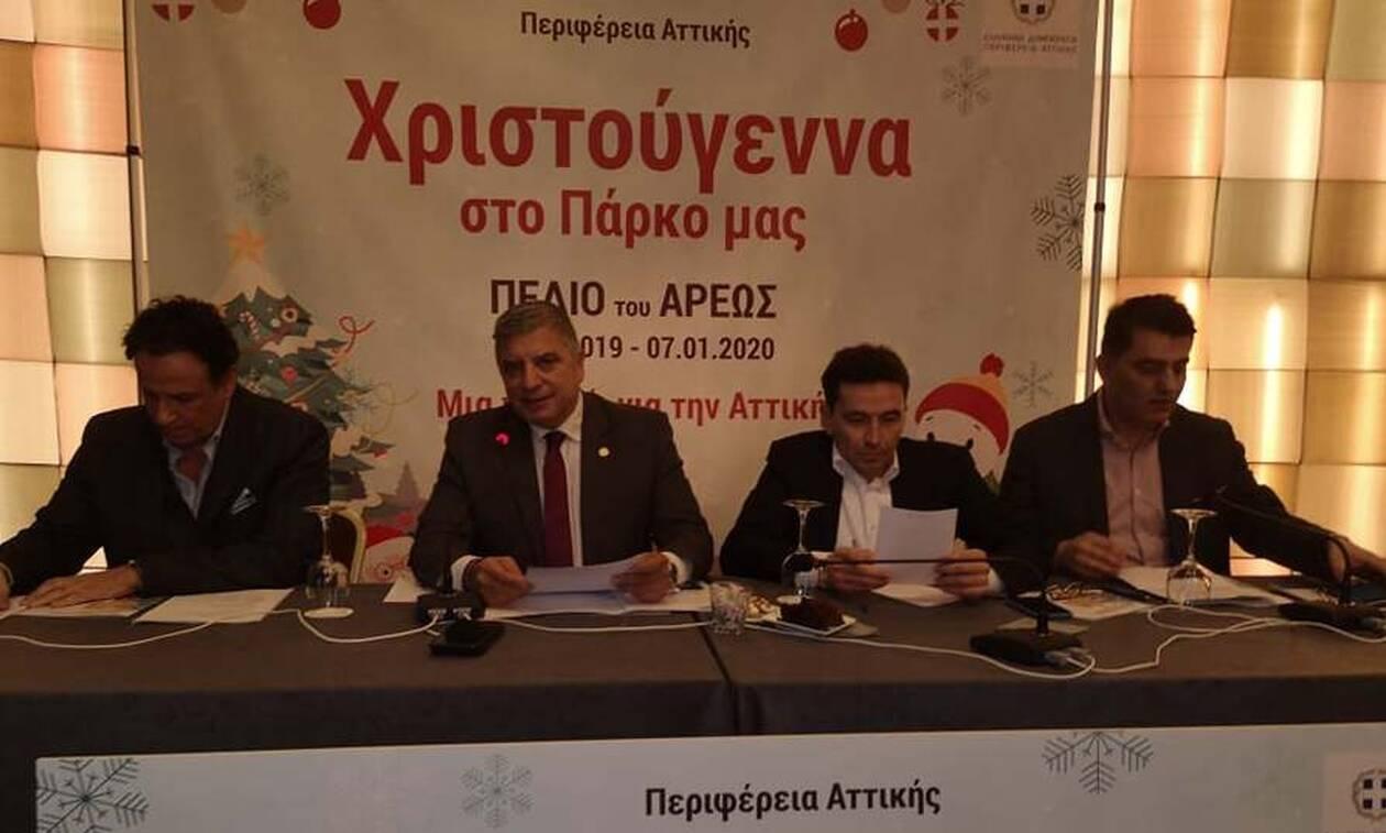 Περιφέρεια Αττικής: Πρεμιέρα την Παρασκευή των Χριστουγεννιάτικων εκδηλώσεων στο Πεδίο του Άρεως