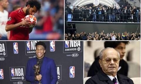 Αθλητική ανασκόπηση της χρονιάς: Τα σημαντικότερα γεγονότα του 2019
