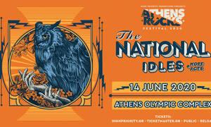 The National: Το AthensRocks επιστρέφει και παρουσιάζει την καλύτερη ροκ μπάντα της δεκαετίας!