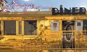 Αυτός είναι ο διάσημος οίκος μόδας που δημιούργησε μια χρυσή καντίνα στο Μαϊάμι