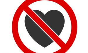 Σήμερα 14/12: Συναισθηματικός περιορισμός