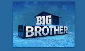 Τηλεοπτική «βόμβα»! Δεν φαντάζεστε σε ποια παρουσιάστρια έκανε πρόταση ο ΣΚΑΙ για το Big Brother;