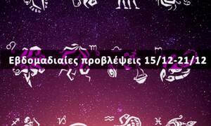 Εβδομαδιαίες 15/12-21/12: Η πρόβλεψη του ζωδίου σου σε 20 δευτερόλεπτα!