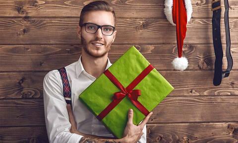 Μάθε τι δώρο θα σου κάνουν φέτος