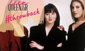 Τότε VS Τώρα: Πώς φτιάχναμε τα μαλλιά μας στα 90's και τι κάνουν οι σημερινές έφηβες;
