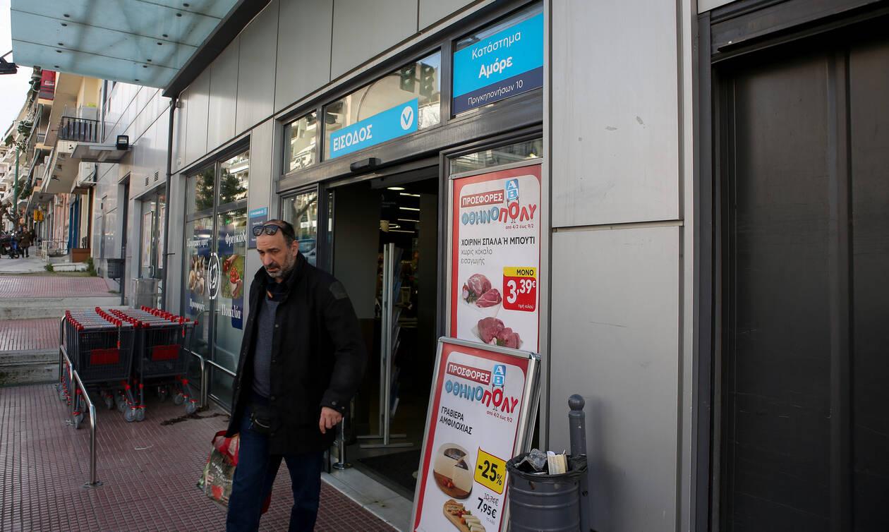 Εορταστικό ωράριο 2019: Ανοιχτά σήμερα (15/12) τα σούπερ μάρκετ - Δείτε μέχρι τι ώρα