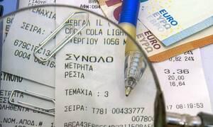 Big Brother η Εφορία: Τέλος το «μαύρο χρήμα»- Online έλεγχος φορολογικών στοιχείων