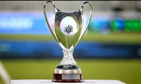 Κύπελλο Ελλάδος: Ρίχνονται στη «μάχη» ΠΑΟΚ, Ολυμπιακός, ΑΕΚ, Ατρόμητος, Άρης