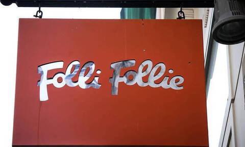 Folli Follie: Θέμα ωρών ο εξοστρακισμός του Τζώρτζη Κουτσολιούτσου