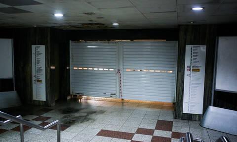 Απεργία ΜΜΜ: Στάση εργασίας σήμερα (17/12) στο Μετρό - Δείτε ποιες ώρες