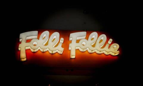 Folli Follie: Τέλος ο Τζώρτζης Κουτσολιούτσος μετά από αίτημα της Επιτροπής Κεφαλαιαγοράς