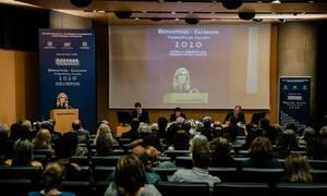 Έτος «Σαλαμίνα – Θερμοπύλες 2020»: Οι εκδηλώσεις του Ιδρύματος «Μαριάννα Β. Βαρδινογιάννη»