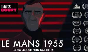 Το Deadly Competition διεκδικεί το Oscar στην κατηγορία «Best Animated Short Film»