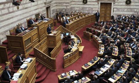 Βουλή: Δείτε LIVE την τέταρτη μέρα συζήτησης για τον Προϋπολογισμό