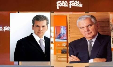 Ραγδαίες εξελίξεις στη Folli- Follie: Ασκήθηκαν κακουργηματικές διώξεις σε βάρος των Κουτσολιούτσων