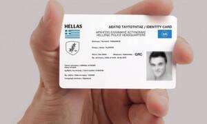 Νέες ταυτότητες: Τέλος ΑΜΚΑ και ΑΦΜ - Ένας αριθμός για όλα