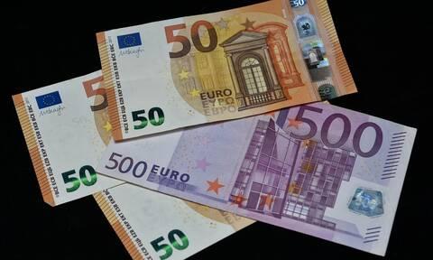Κοινωνικό μέρισμα 2019: Βήμα – βήμα η αίτηση στο koinonikomerisma.gr – Έτσι θα πάρετε τα 700 ευρώ